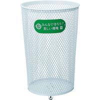 山崎産業 パークくずいれ100 (直送品)