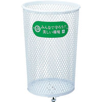 山崎産業 パークくずいれ80Sマルエス ホワイト (直送品)