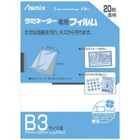 アスカ ラミネートフィルム B3サイズ BH150 1セット(40枚:20枚×2パック) (直送品)