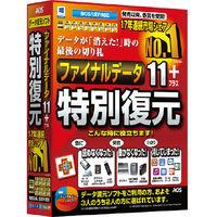 AOSテクノロジーズ ファイナルデータ11plus 特別復元版 FD10-1 1本  (直送品)