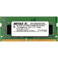 260Pin DDR4 SDRAM S.O.DIMM 4GB MV-D4N2400-S4G