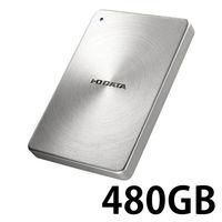 アイ・オー・データ機器 USB3.1 Gen2 TypeーC対応 ポータブルSSD 480GB SDPX-USC480SB 1個  (直送品)