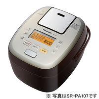 パナソニック 可変圧力IHジャー炊飯器 1.8L (ブラウン) SR-PA187-T 1台  (直送品)