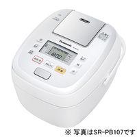 パナソニック 可変圧力IHジャー炊飯器 1.8L (ホワイト) SR-PB187-W 1台  (直送品)