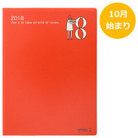 デザインフィル 2018年 手帳 ポケットダイアリー<A6> オジサン柄 27623006 (直送品)