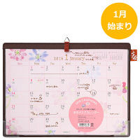 デスクマットカレンダー 花柄(直送)