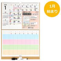 ホワイトボードカレンダー<M> 家族 30884006 デザインフィル (直送品)