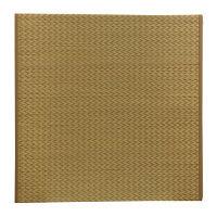 イケヒコ い草 置き畳 ユニット畳 国産 『右京』 約82×82×2.5cm 2枚組(ベージュ1枚 ブラック1枚) 1セット