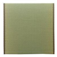 イケヒコ い草 置き畳 ユニット畳 国産 『安座』 約88×88×2.2cm 3枚セット