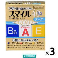 【第2類医薬品】スマイル40EXゴールド 13ml ×3個 ライオン