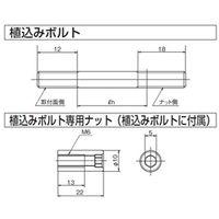 ダイキン油機 取付ボルト(4本入り) SB302 1セット(2個) (直送品)