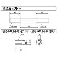 ダイキン油機 取付ボルト(4本入り) SB303 1個 (直送品)