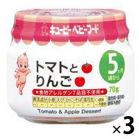 キユーピーベビーフード トマトとりんご 5ヵ月頃から 70g 瓶詰 1セット(3個)