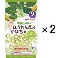 キユーピー おやさいりんぐ ほうれん草&かぼちゃ 9ヶ月頃から 4g×3袋 1セット(2個)