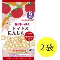 キユーピー おやさいりんぐ トマト&にんじん 9ヶ月頃から 4g×3袋 1セット(2個)