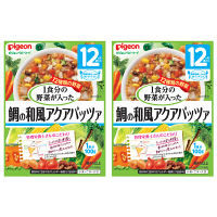 ピジョン 1食分の野菜 鯛の和風アクアパッツァ 100g 1セット(2個)