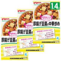ピジョン おいしいレシピ 厚揚げ豆腐の中華炒め 80g 1セット(3個)
