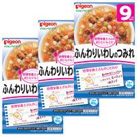 ピジョン おいしいレシピ ふんわりいわしのつみれ 80g 1セット(3個)