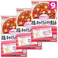 ピジョン おいしいレシピ お豆とキャベツのトマト煮込み 80g 1セット(3個)