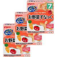 ピジョン 元気アップCa お野菜すなっく にんじんトマト 1セット(3個)