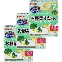 ピジョン 元気アップCaお野菜すなっく ブロッコリーほうれん草 1セット(3個)
