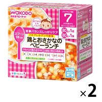 WAKODO 栄養マルシェ鶏とおさかなのベビーランチ 1セット(2個)