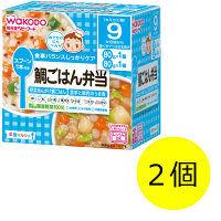 WAKODO 栄養マルシェ鯛ごはん弁当 1セット(2個)