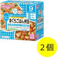WAKODO 栄養マルシェまぐろごはん弁当 1セット(2個)