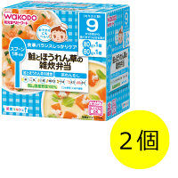 WAKODO 栄養マルシェ鮭とほうれん草の雑炊弁当 1セット(2個)