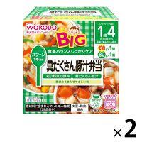 WAKODO BIGサイズの栄養マルシェ具だくさん豚汁弁当 1セット(2個)