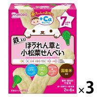 和光堂 ほうれん草と小松菜せんべい 1セット(3個)
