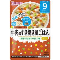 和光堂 牛肉のすき焼き風ごはん 1セット(3個)