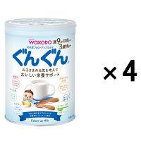 和光堂 フォローアップミルク ぐんぐん 830g 1セット(4個)