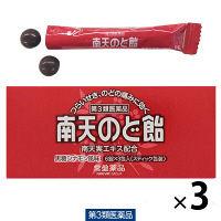 【第3類医薬品】南天のど飴 箱タイプ 18錠 3箱セット 常盤薬品工業