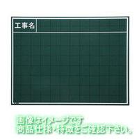 マイゾックス(Myzox) 現場写真工事用木製黒板Cタイプ 450mm×600mm W-8C 052018 1枚 (直送品)