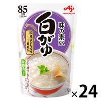 味の素 味の素KK 白がゆ 250g 1セット(24個)
