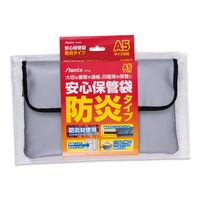 アスカ 安心保管袋 防炎タイプ FP100 (直送品)