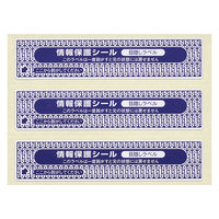 東洋印刷 ナナ目隠しラベル PPI-5 1箱(100シート×10袋) (直送品)