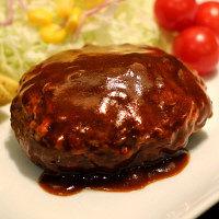 神戸牛ハンバーグ デミソース仕立て