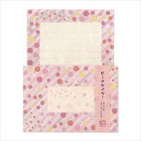 包む レターセット ピーチサイダー (便箋10枚・封筒5枚)×2セット 0-118-6 (直送品)