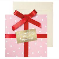 包む 色紙 ギフトボックス (封筒1枚・シール24枚付き) B-0016 1枚 (直送品)