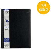 手帳 デイリービジネス B5(直送)