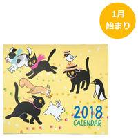 包む 2018中綴じtama CL-1801 (直送品)