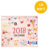 包む 2018年 カレンダー 中綴じウメマリイ CL-1802 (直送品)