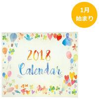 包む 2018年 カレンダー 中綴じ石原美里 CL-1803 (直送品)