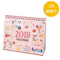 包む 2018卓上 ウメマリイ CL-1805 2冊 (直送品)
