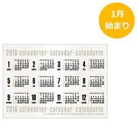 B2ポスターカレンダー(直送)