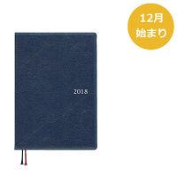 手帳 アポイント 紺 B6(直送)