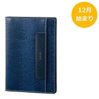 レイメイ藤井 2018年 手帳 フォルダイアリー (B6) ネイビー RFD1808K (直送品)