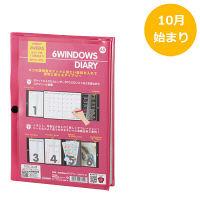 レイメイ藤井 2018年 手帳 6windows ダイアリー(A5) ピンク RFD1843P (直送品)